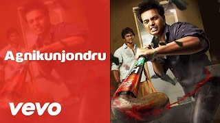 Uriyadi – Agnikunjondru Lyric _ Vijay Kumar _ Masala Coffee