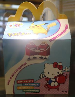 Тематическая коробка Хэппи Мил 2017 с Хелло Китти и покемонами