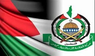 نددت حماس بشدة بسفر الرئيس تشاد إلى الأراضي المحتلة