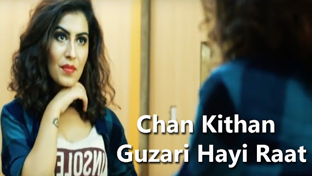 Chan Kithan Guzari Aayi Lyrics | Sleepless Nights