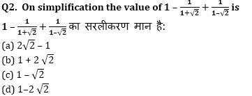 RRB NTPC Mathematics Quiz : 24th September_70.1
