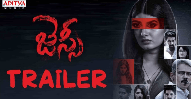 Telugu movie Jessie 2019 wiki, full star-cast, Release date, Actor, actress, Song name, photo, poster, trailer, wallpaper