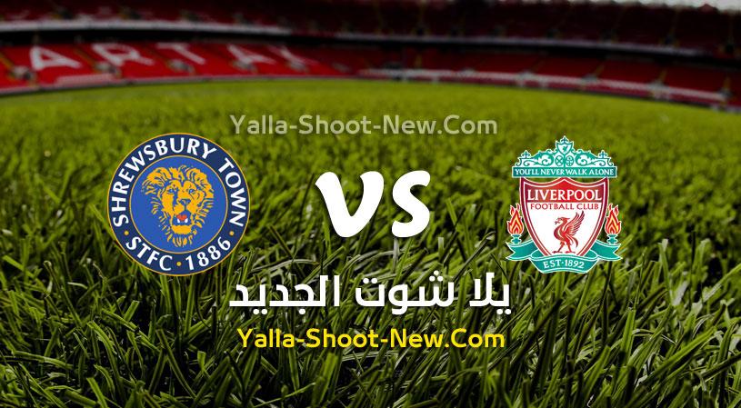 مباراة ليفربول وشوروسبري تاون