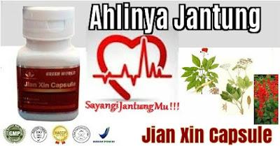 Jian Xin Ahlinya Jantung