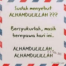 Tazkirah Jumaat #2 : Alhamdulillah