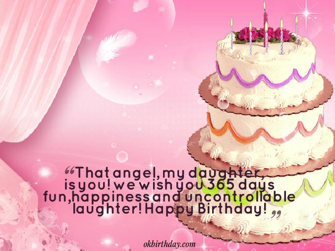 Happy Birthday Wishes For My Daughter Wallpapersforu