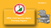 NPSC Civil Service Mains Previous Papers