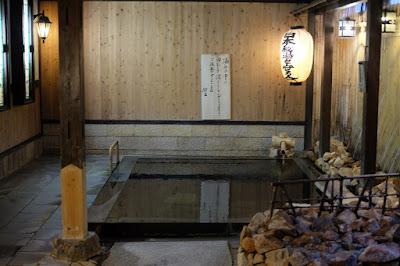 鳥取の温泉宿 岩井温泉 岩井屋 大浴場 祝いの湯