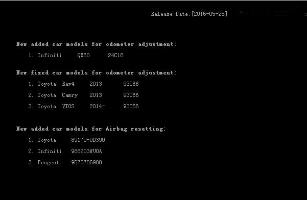 Digimaster III Odometer Mileage Correction Master  V 1.8.1612.45 (5)