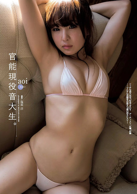 あおい Aoi Weekly Playboy No 18 2016 Photos