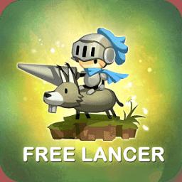 Free Lancer Mod Apk