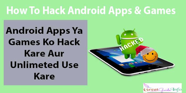 android apps & games ko hack kaise kare