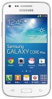 مواصفات موبايل Samsung Star 2 Plus