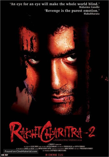 Rakhta Charitra 2 2010 Hindi Movie Download