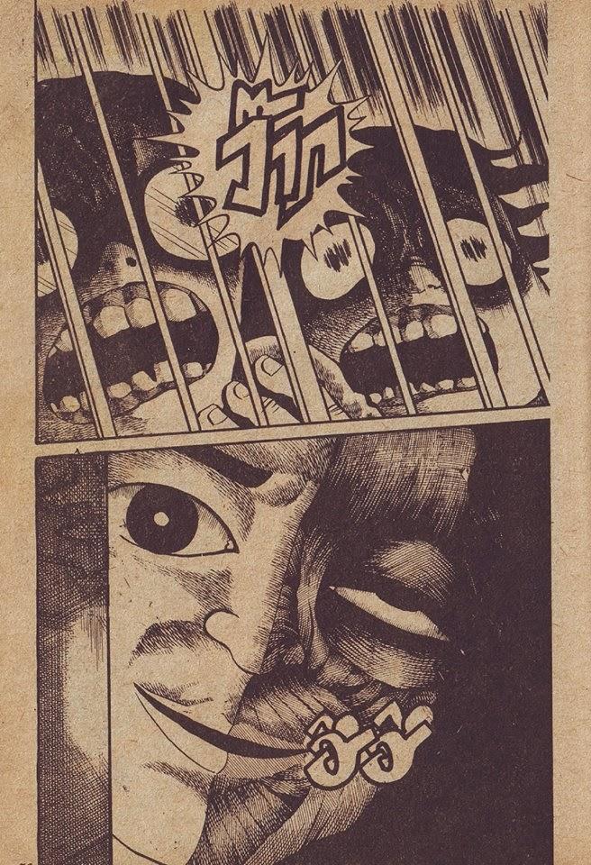 การ์ตูนผี,การ์ตูนผีญี่ปุ่น, การ์ตูนสยองขวัญ, อ่านการ์ตูนสยองขวัญ การ์ตูนสยองขวัญออนไลน์, การ์ตูนผีโหด, การ์ตูนผีน่ากลัว, การ์ตูนหลอน, การ์ตูนแนว horror,การ์ตูนระทึกขวัญ, เว็บการ์ตูนผี, อ่านหนังสือการ์ตูนผีญี่ปุ่น