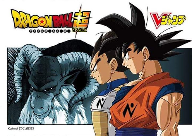 Moro, el villano del nuevo arco argumental de Dragon Ball Super