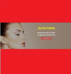 http://www.olfactoria.ru/