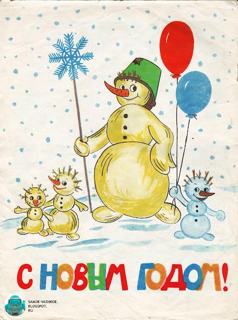 Детский календарь 1990  для детей Окропиридзе (самоделки, сделай сам).