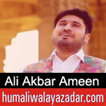 https://www.humaliwalyazadar.com/2019/03/ali-akbar-ameen-manqabat-2019.html