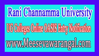 Rani Channamma University UG Colleges Online OASIS Entry Notification
