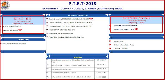 Rajasthan PTET Admit Card 2019