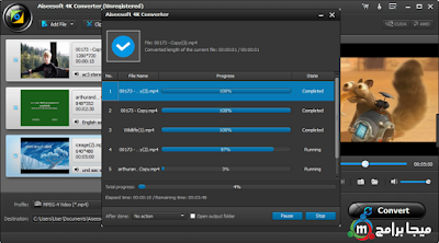 تحميل برنامج aiseesoft 4k converter لتحويل الفيديو عالي الجودة