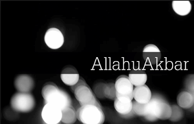 Ayat - Ayat Al - Quran, Kalimah Suci, Tuhan, ALLAH,