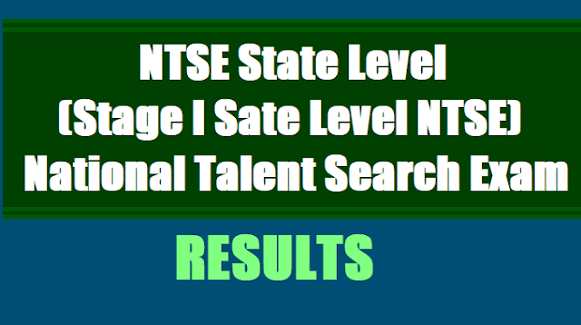 AP TS NTSE 2018 Results/Selected Candidates List for Second Level NTSE 2018