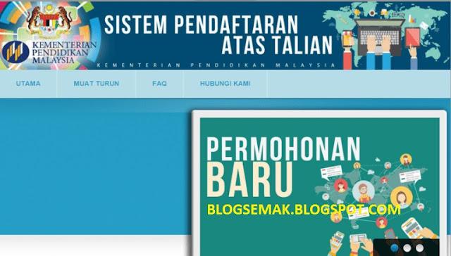 Permohonan Pendaftaran Murid Tahun 1 2019 dan 2020 secara Online