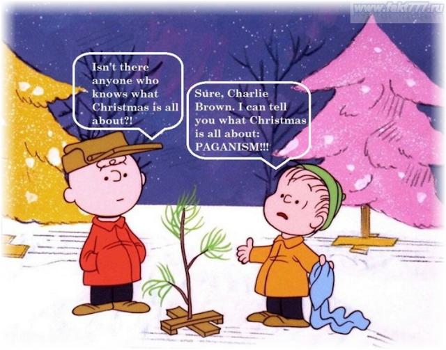 испорченное Рождество