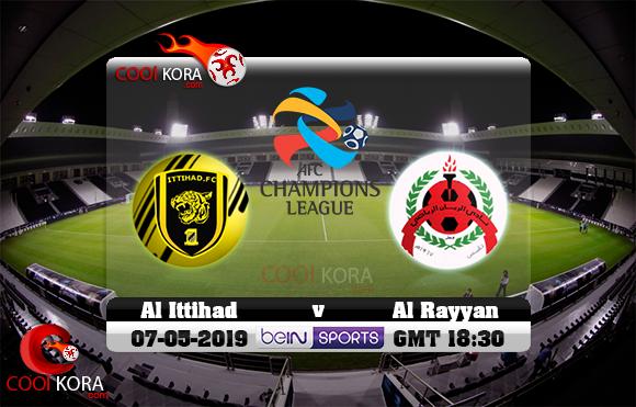 مشاهدة مباراة الريان والاتحاد اليوم 7-5-2019 في دوري أبطال آسيا
