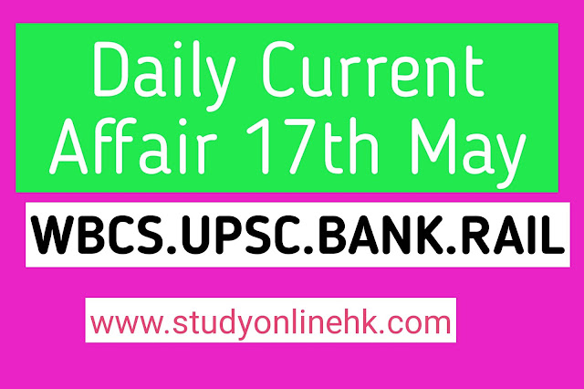 Current Affairs - 2019 - Current Affairs Today 17th May 2019
