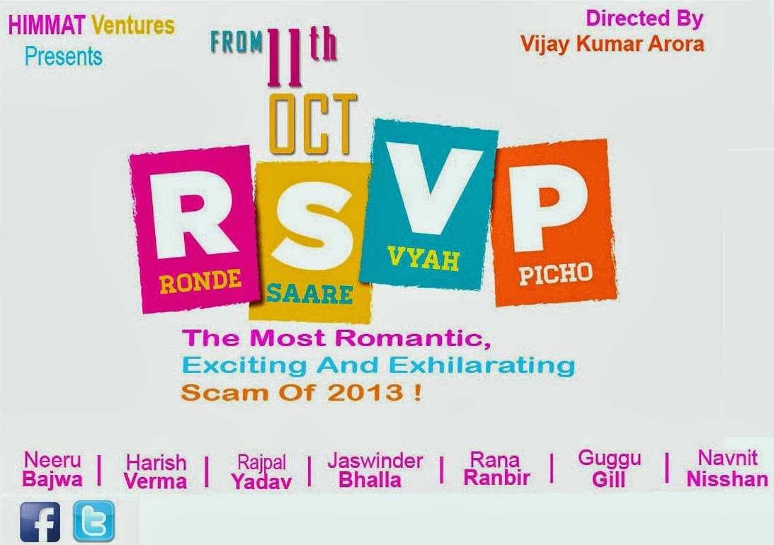 rsvp dating uk indian