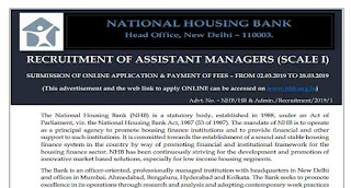 NHB Recruitment 2019 Notification
