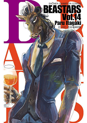 BEASTARS ビースターズ 第01-14巻 zip online dl and discussion