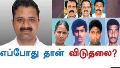 Perarivalan's mother Arputham Ammal has thanked Tamilnadu MLAs