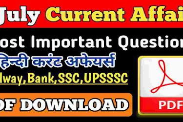 Current Affairs In Hindi October 2014 Pdf