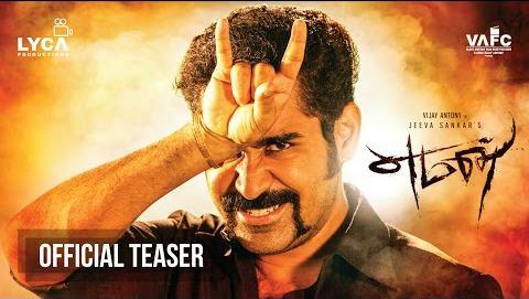 Yaman Movie Official Teaser  Vijay Antony Miya George Thiagarajan Jeeva Shankar