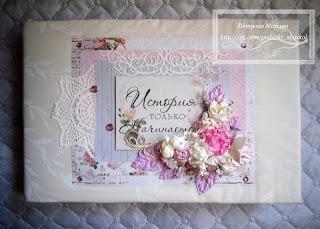 Свадебный альбом, свадьба, альбом, ручная работа, скрап