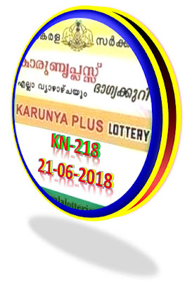 kerala lottery result from keralalotteries.info 21/06/2018, kerala lottery result 21.06.2018, kerala lottery results 21/06/2018, KARUNYA PLUS lottery KN 218 results 21/06/2018, KARUNYA PLUS lottery KN 218, live KARUNYA PLUS   lottery NR-68, KARUNYA PLUS lottery, kerala lottery today result KARUNYA PLUS, KARUNYA PLUS lottery (KN-218) 21/06/2018, KN 218, KN 218, KARUNYA PLUS lottery KN218, KARUNYA PLUS lottery 21.06.2018,   kerala lottery lottery results, lotteries results, keralalotteries, kerala lottery, keralalotteryresult, today kerala lottery result KARUNYA PLUS, kerala lottery result, kerala lottery result live, kerala lottery result today KARUNYA PLUS lottery result, kerala lottery today, kerala lottery result today, kerala lottery results today, today kerala lottery result, KARUNYA PLUS lottery results, draw result, kerala lottery online   result kerala   lottery draw, kerala lottery results, kerala kerala kerala lottery result live, kerala lottery bumper result, keralastate lottery today, kerala lottare, KARUNYA PLUS,  lottery result KARUNYA PLUS kerala lottery result, today KARUNYA PLUS lottery result, KARUNYA PLUS lottery today   result, , buy kerala lottery online result, gov.in, picture, image, images, pics purchase, lottery today KARUNYA PLUS, KARUNYA PLUS lottery   result today, 21.06.2018, kerala lottery result 21-06-2018, kerala lottery result 21-06-2018, kerala lottery result KARUNYA PLUS, KARUNYA PLUS lottery result today, KARUNYA PLUS lottery KN-218,   KARUNYA PLUS lottery results today, kerala lottery results today KARUNYA PLUS, kerala lottery result today, kerala online lottery results, kl result, yesterday kerala-lottery-results, keralagovernment, KARUNYA PLUS today, kerala lottery KARUNYA PLUS today result, kerala lottery result, lottery today, lottery result yesterday,   pictures kerala lottery, kerala kerala lottery online buy, KARUNYA PLUS lottery today, today lottery www.keralalotteries.info-live-KARUNYA PLUS-lottery-result-today-