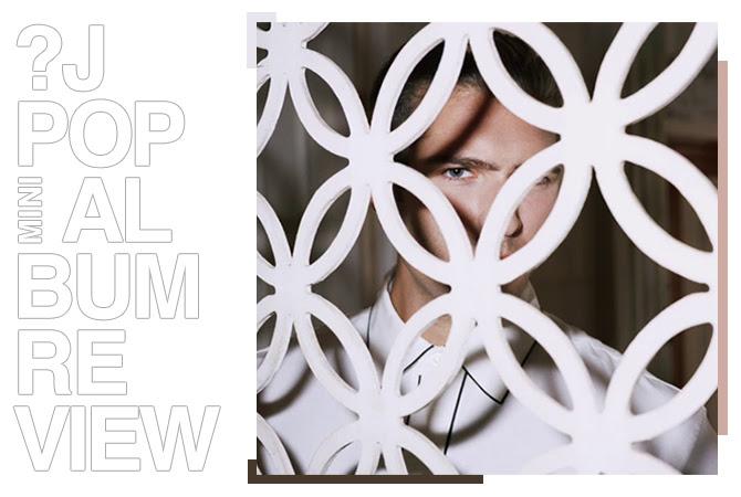 Review: Joseph of Mercury - Self-titled EP | Random J Pop