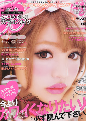 Ranzuki (ランズキ) September 2013 magazine scans gyaru