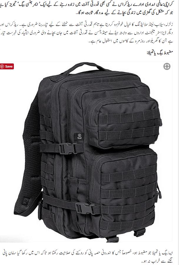 Survival Emergency Bag in Natural Disaster (Urdu)