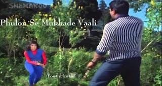 Phulon Se Mukhade Vaali sung by Mohammed Rafi