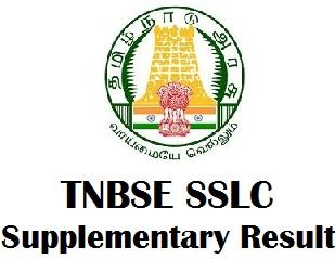 TN SSLC Supplementary (10th-Attempt) Results 2017