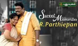 Actor/Director R.Parthiepan on Manam Thirumbuthe 21-01-2017 Puthuyugam Tv