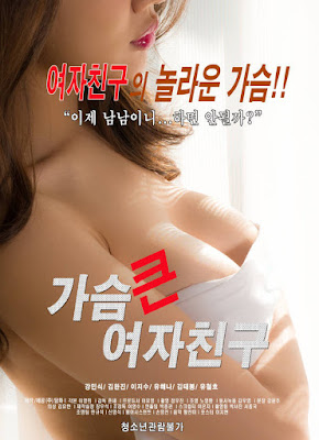 [18+] Transparent Sex and Her Black Hole (2019) Korean 720p HDRip 700MB