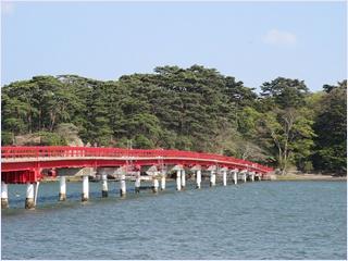 เกาะฟุคุอุระ (Fukuura Island)