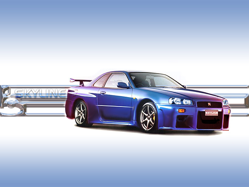 The First Car Ever Made >> 2013 Nissan Skyline ~ Auto Car