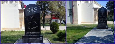 Τα ονόματα για τα Σκόπια